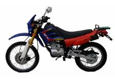 SSR 250CC DIRT BIKE